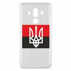 Чехол для Huawei Mate 10 Pro Герб на прапорі - FatLine