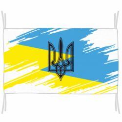 Флаг Герб на рваному прапорі