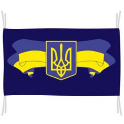 Флаг Герб на стрічці