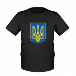 Детская футболка Герб неньки-України - FatLine