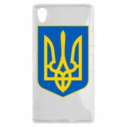 Чехол для Sony Xperia Z1 Герб неньки-України - FatLine