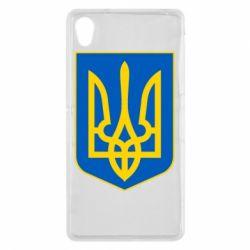 Чехол для Sony Xperia Z2 Герб неньки-України - FatLine