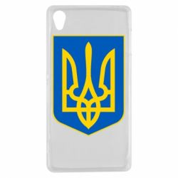 Чехол для Sony Xperia Z3 Герб неньки-України - FatLine