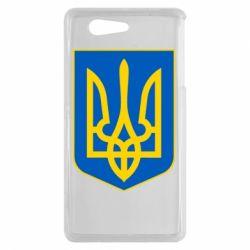 Чехол для Sony Xperia Z3 mini Герб неньки-України - FatLine