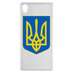 Чехол для Sony Xperia Z5 Герб неньки-України - FatLine