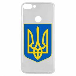Чехол для Huawei P Smart Герб неньки-України - FatLine