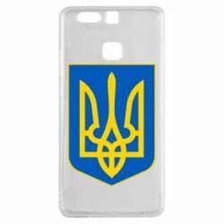 Чехол для Huawei P9 Герб неньки-України - FatLine