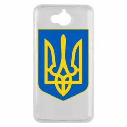 Чехол для Huawei Y5 2017 Герб неньки-України - FatLine