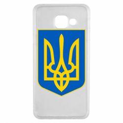 Чехол для Samsung A3 2016 Герб неньки-України