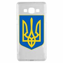 Чохол для Samsung A5 2015 Герб неньки-України
