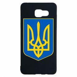 Чохол для Samsung A5 2016 Герб неньки-України