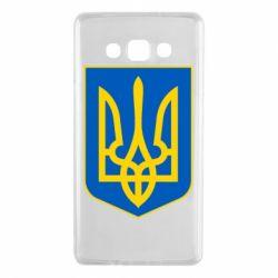 Чехол для Samsung A7 2015 Герб неньки-України