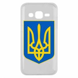 Чехол для Samsung J2 2015 Герб неньки-України