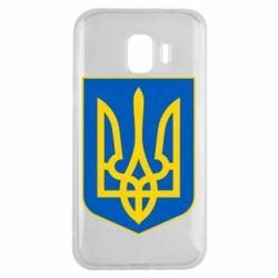Чехол для Samsung J2 2018 Герб неньки-України