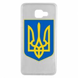 Чехол для Samsung A7 2016 Герб неньки-України