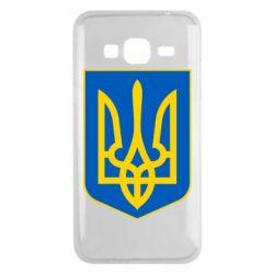Чохол для Samsung J3 2016 Герб неньки-України