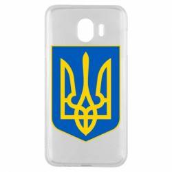 Чохол для Samsung J4 Герб неньки-України
