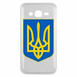 Чохол для Samsung J5 2015 Герб неньки-України