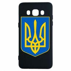 Чехол для Samsung J5 2016 Герб неньки-України
