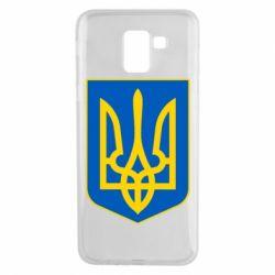 Чехол для Samsung J6 Герб неньки-України