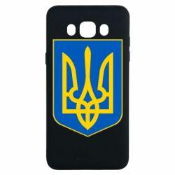 Чехол для Samsung J7 2016 Герб неньки-України