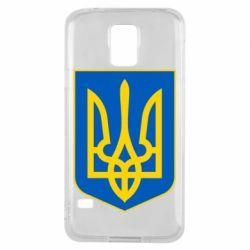 Чехол для Samsung S5 Герб неньки-України