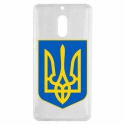 Чехол для Nokia 6 Герб неньки-України - FatLine