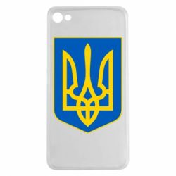 Чехол для Meizu U20 Герб неньки-України - FatLine