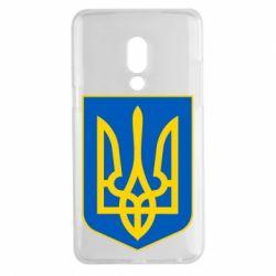 Чехол для Meizu 15 Plus Герб неньки-України - FatLine