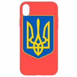Чехол для iPhone XR Герб неньки-України - FatLine