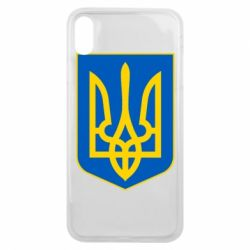 Чехол для iPhone Xs Max Герб неньки-України - FatLine