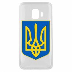 Чохол для Samsung J2 Core Герб неньки-України