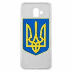 Чехол для Samsung J6 Plus 2018 Герб неньки-України - FatLine