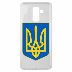 Чехол для Samsung J8 2018 Герб неньки-України