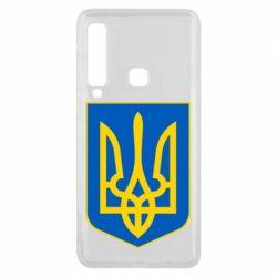 Чехол для Samsung A9 2018 Герб неньки-України