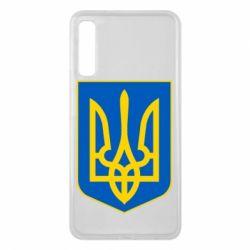 Чехол для Samsung A7 2018 Герб неньки-України
