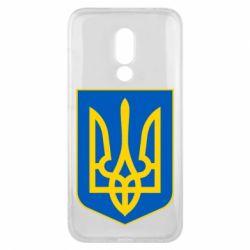 Чехол для Meizu 16x Герб неньки-України - FatLine