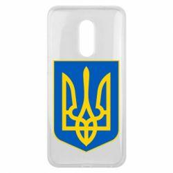 Чехол для Meizu 16 plus Герб неньки-України - FatLine