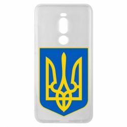 Чехол для Meizu Note 8 Герб неньки-України - FatLine