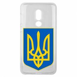 Чехол для Meizu V8 Герб неньки-України - FatLine