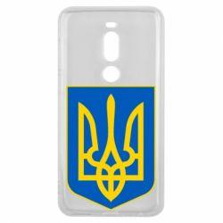 Чехол для Meizu V8 Pro Герб неньки-України - FatLine