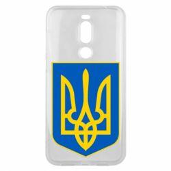 Чехол для Meizu X8 Герб неньки-України - FatLine