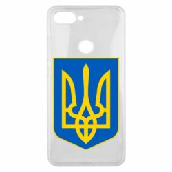 Чехол для Xiaomi Mi8 Lite Герб неньки-України - FatLine