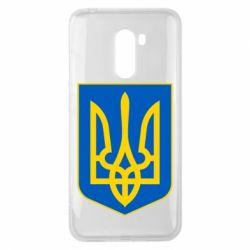 Чехол для Xiaomi Pocophone F1 Герб неньки-України - FatLine
