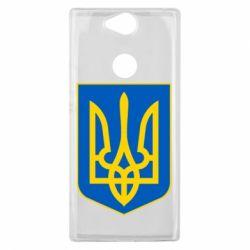 Чехол для Sony Xperia XA2 Plus Герб неньки-України - FatLine