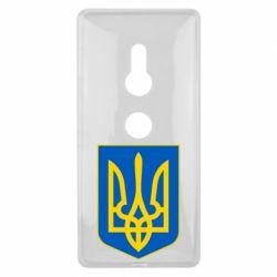 Чехол для Sony Xperia XZ2 Герб неньки-України - FatLine