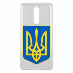 Чехол для Nokia 8 Герб неньки-України - FatLine