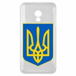 Чехол для Meizu 15 Lite Герб неньки-України - FatLine