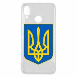Чехол для Huawei P Smart Plus Герб неньки-України - FatLine