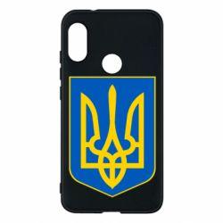 Чехол для Mi A2 Lite Герб неньки-України - FatLine